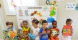 Le Jardin d'enfants présente le carnaval en Europe